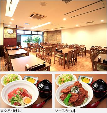 中華料理 金龍飯店